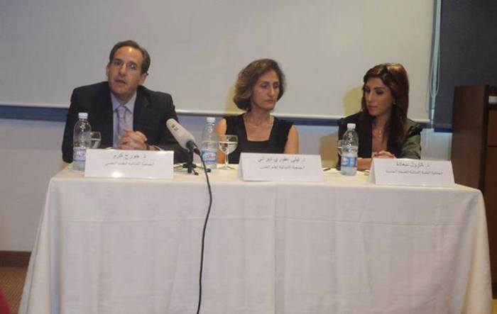 (Left to Right) Dr. Georges Karam representing Lebanese Psychiatrist Society LPS, Dr. Leila Dirani Akoury representing Lebanese Psychological Association LPA and Dr. Carole Saade representing LebMASH at Press Conference in Beirut