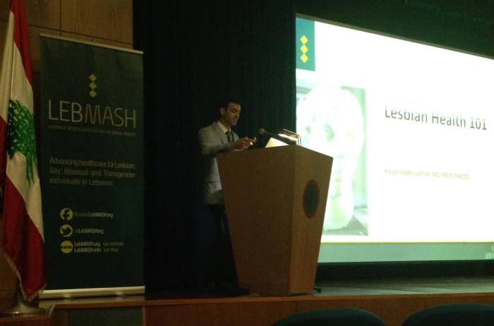LebMASH at AUB conference on LGBT health - May 2014
